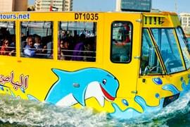 wonder bus dubai adventure