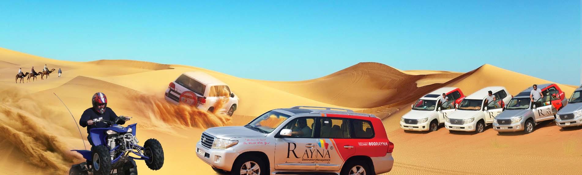 """Kết quả hình ảnh cho desert for car"""""""