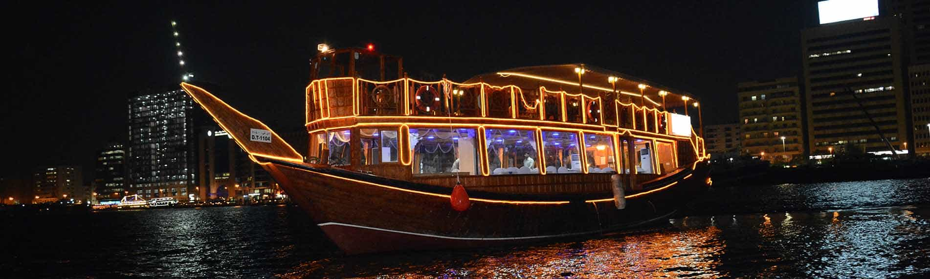 dhow special events