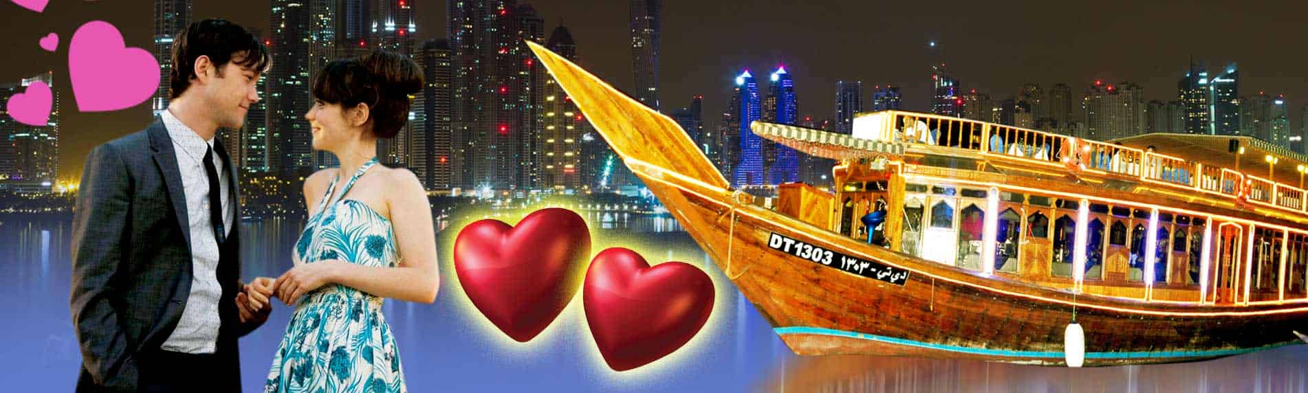valentine party dubai marina