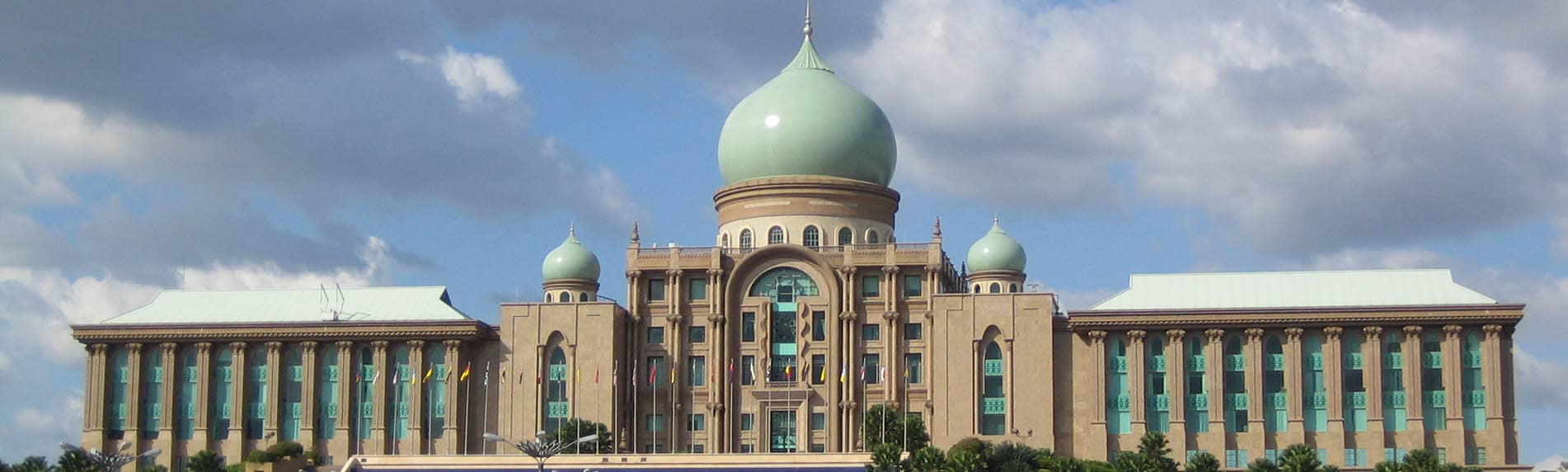 Putrajaya and Agricultural Heritage Park
