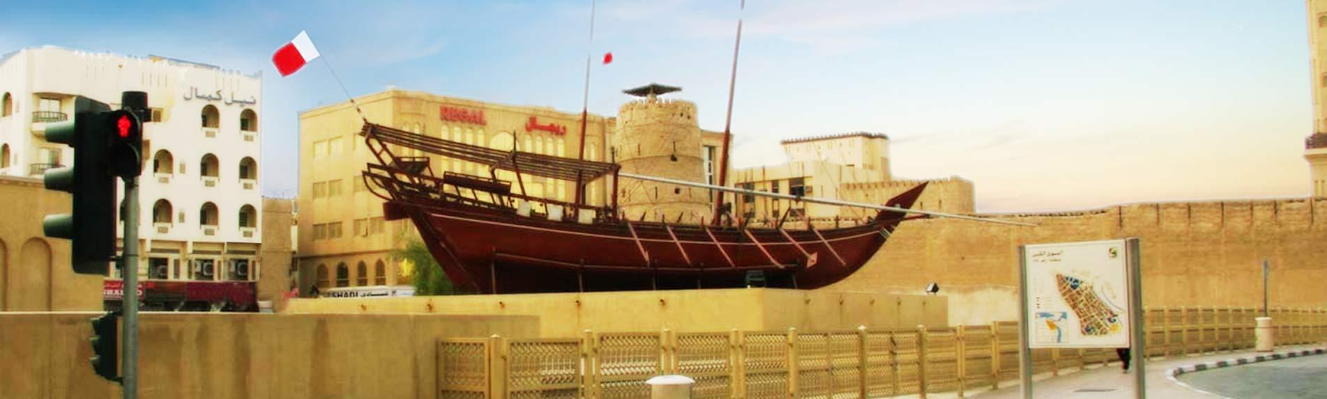 dubai city tour from abudhabi