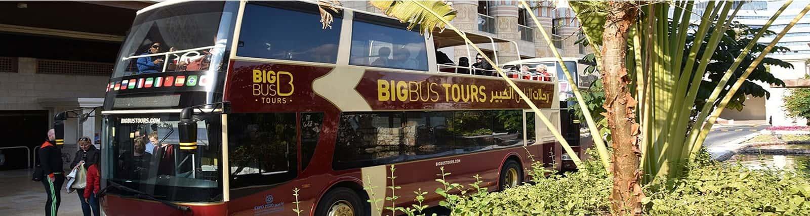 Big Bus Atlantis Tour