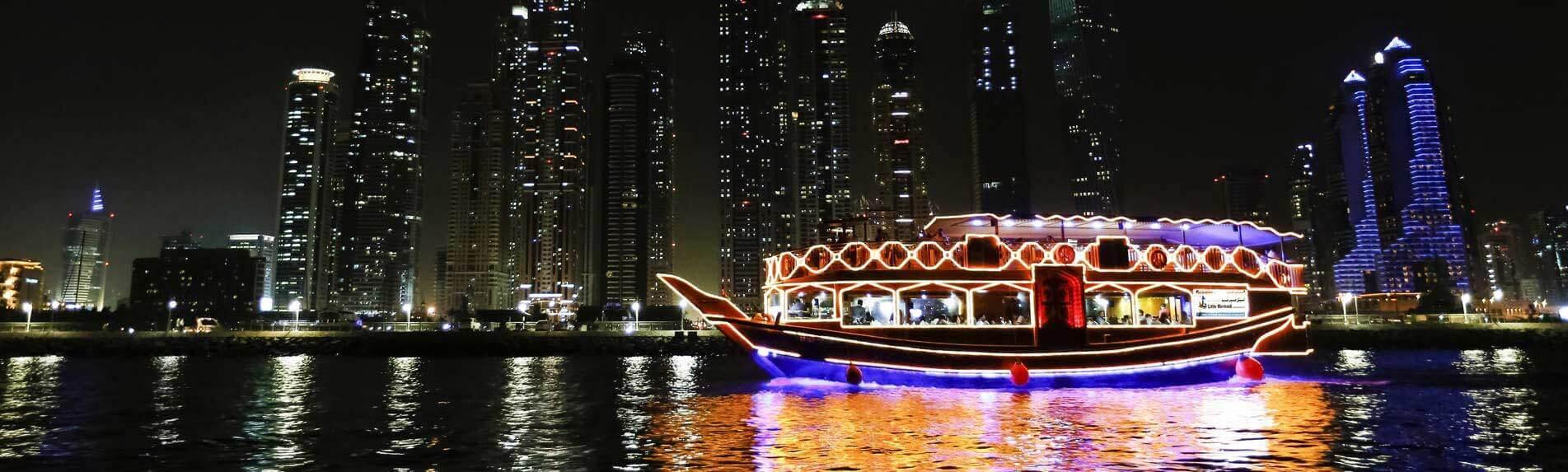 Dhow Cruise Dinner In Dubai Marina