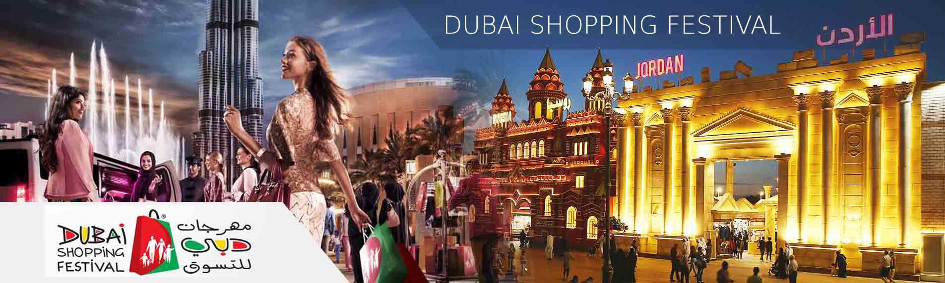 The Grand Dubai Shopping Festival