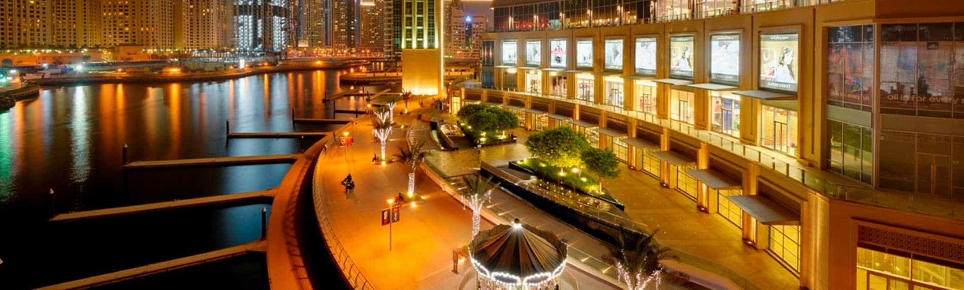 Quick Getaway Dubai 4 Nights Package