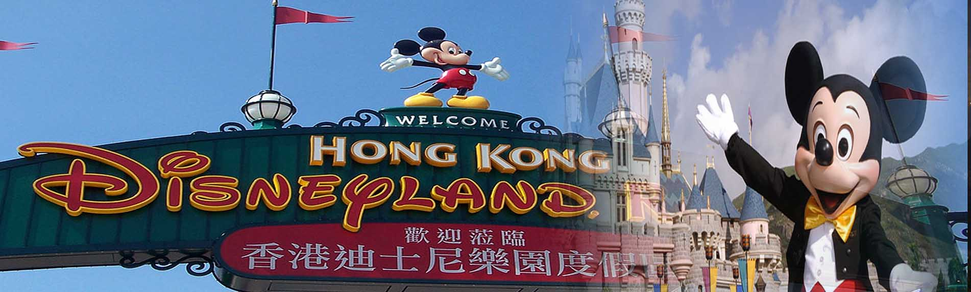 6 Nights And 7 Days Hong Kong Holiday Package With Disneyland Voucher Hongkong Scenic