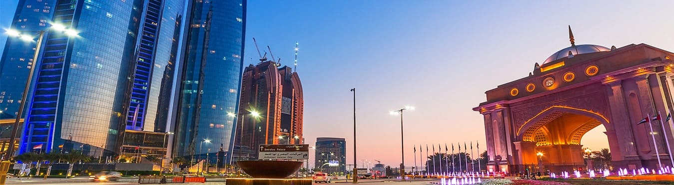 Abu Dhabi Travel Guide Banner