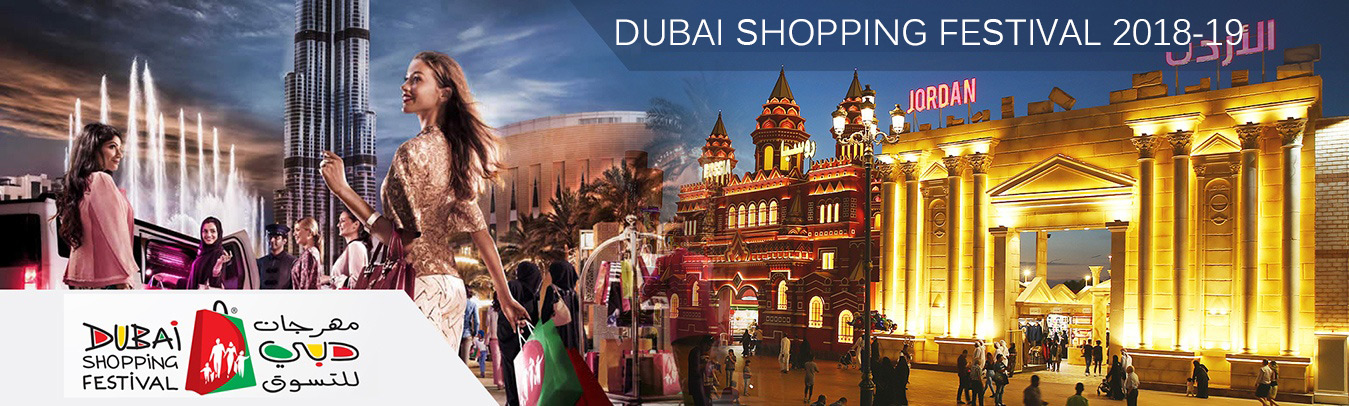 Dubai Shopping Festival 2019-20, DSF Offers and Deals
